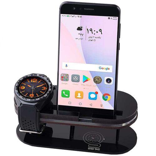 پایه نگهدارنده   ساعت هوشمند و گوشی موبایل  شیدتگ