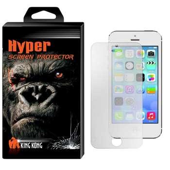محافظ صفحه نمایش شیشه ای  مات کینگ کونگ مدل Hyper Protector مناسب برای گوشی اپل آیفون 5/5S/Se