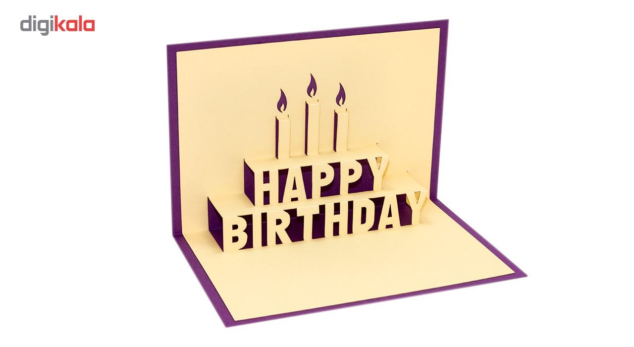 کارت تبریک تولد سه بعدی گروه هنری ارژنگ کد CR006d بسته 8 عددی