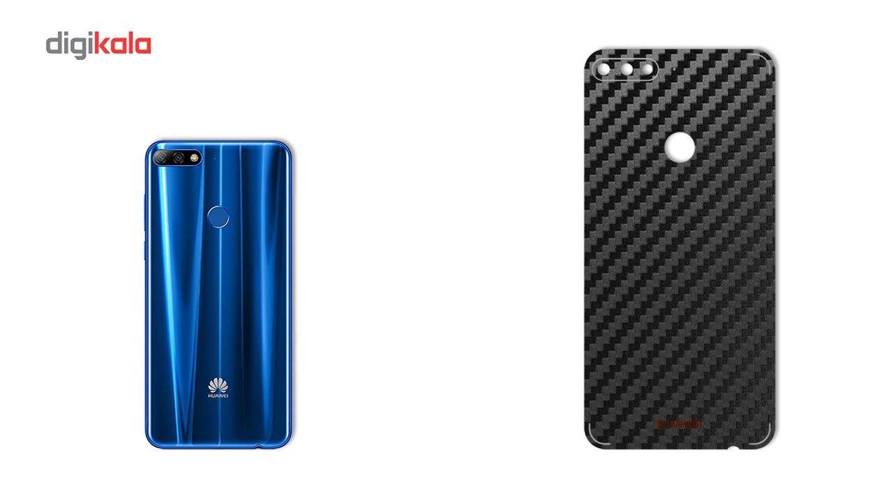 برچسب پوششی ماهوت مدل Carbon-fiber Texture مناسب برای گوشی  Huawei Y7 Prime 2018 main 1 1