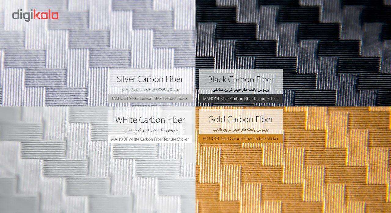 برچسب پوششی ماهوت مدل Carbon-fiber Texture مناسب برای گوشی  Huawei Y7 Prime 2018 main 1 5