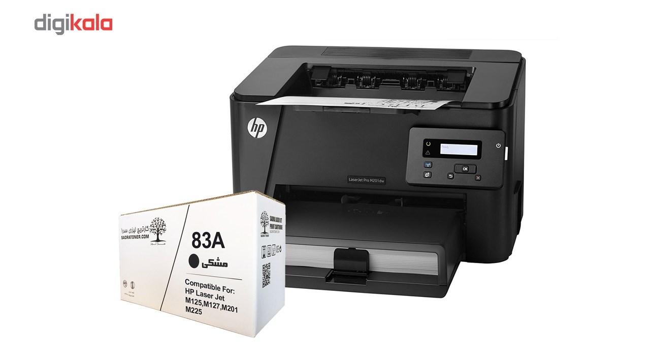 قیمت                      پرینتر لیزری اچ پی مدل LaserJet Pro M201dw به همراه یک تونر سدرا مدل 83a