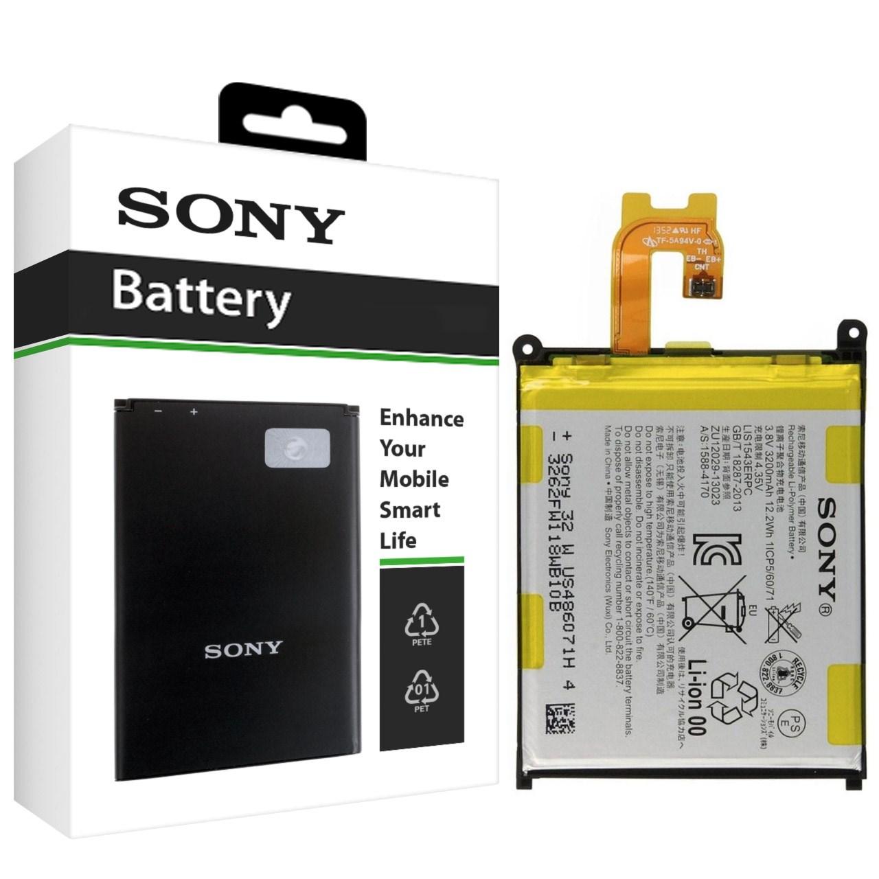 باتری موبایل سونی مدل LIS1543ERPC با ظرفیت 3200mAh مناسب برای گوشی موبایل سونی Xperia Z2