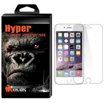 محافظ صفحه نمایش شیشه ای کینگ کونگ مدل Hyper Protector مناسب برای گوشی اپل آیفون 6/6S