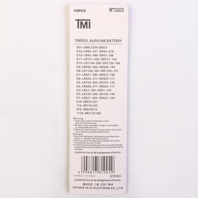 باتری ساعتی تی ام آی مدل AG4 LR626 377 بسته 10 عددی