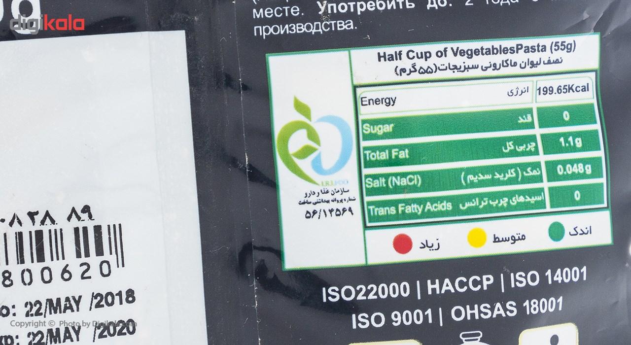 ماکارونی پنه ریگاته مخلوط سبزیجات زر ماکارون مقدار 500 گرم