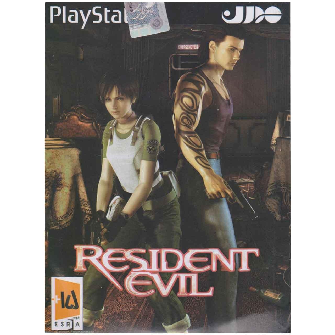 بازی Resident Evil مخصوص PS2