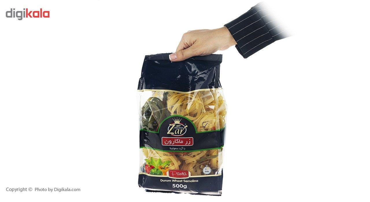 ماکارونی آشیانه ای با طعم سبزیجات زر ماکارون مقدار 500 گرم main 1 4