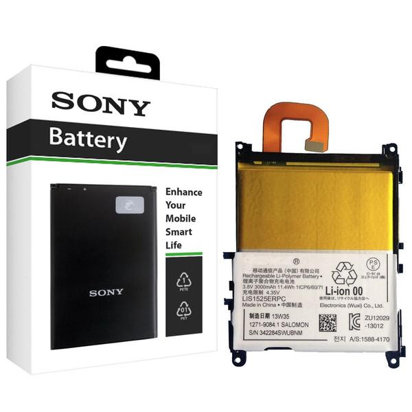 باتری موبایل مدل LIS1525ERPC با ظرفیت 3000mAh مناسب برای گوشی موبایل سونی Xperia Z1