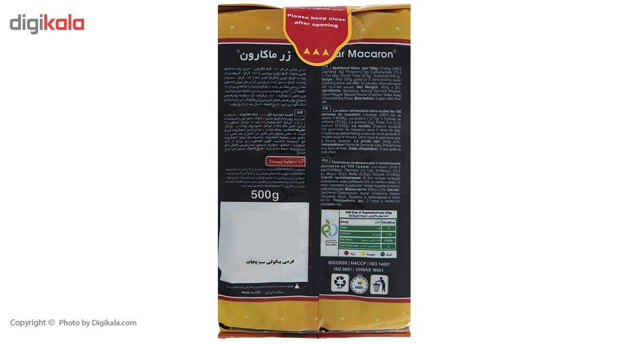 ماکارونی پیکولی سبزیجات زر ماکارون مقدار 500 گرم main 1 2