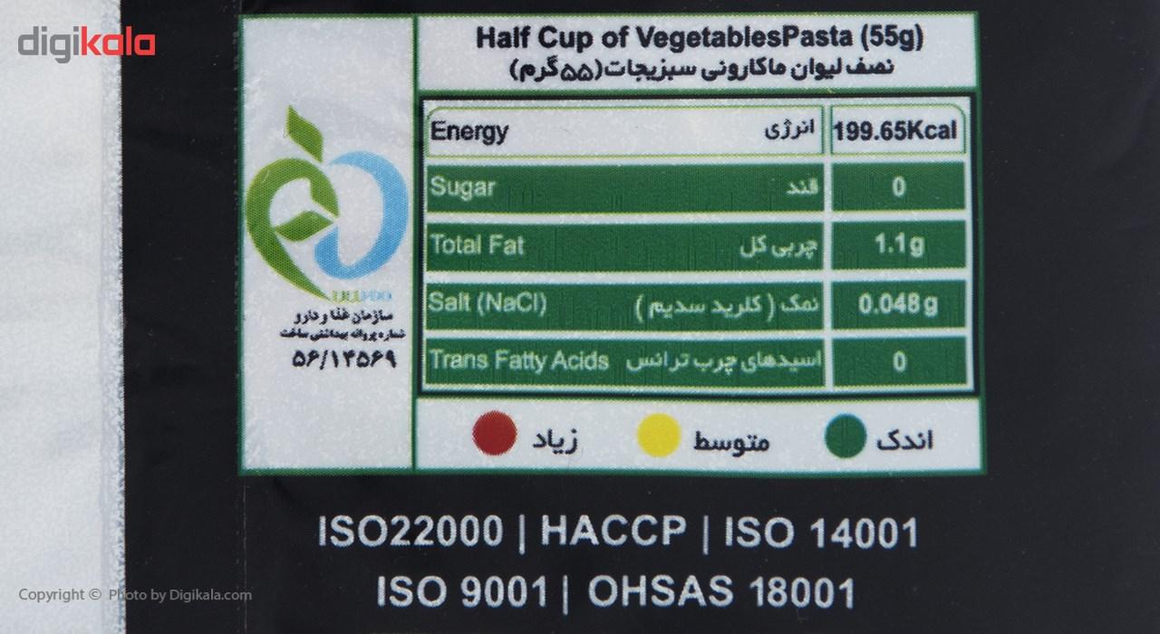 ماکارونی پیکولی سبزیجات زر ماکارون مقدار 500 گرم