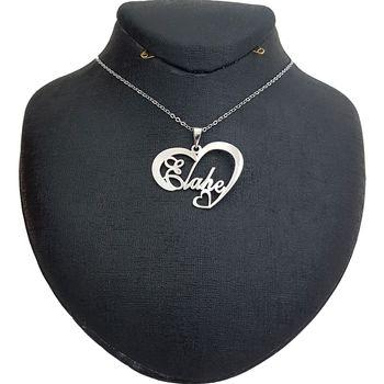 گردنبند نقره زنانه ترمه طرح اسم الهه کد 111