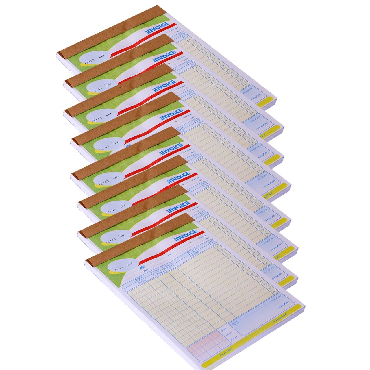 فاکتور فروش 4 رنگ ST بسته 8 عددی