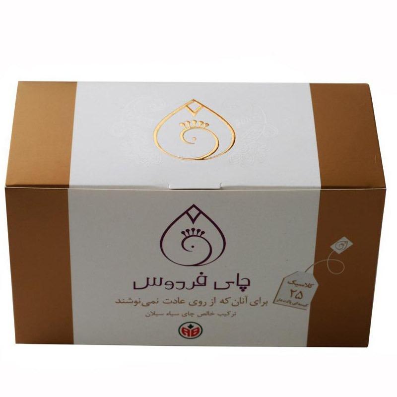 چای کلاسیک کیسه ای فردوس بسته 25 عددی