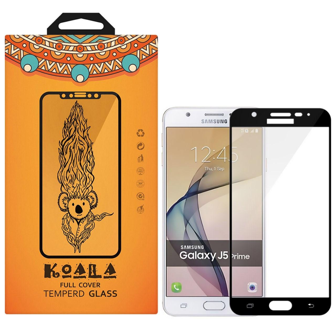 محافظ صفحه نمایش شیشه ای کوالا مدل Full Glue مناسب برای گوشی موبایل سامسونگ Galaxy J5 Prime              ( قیمت و خرید)