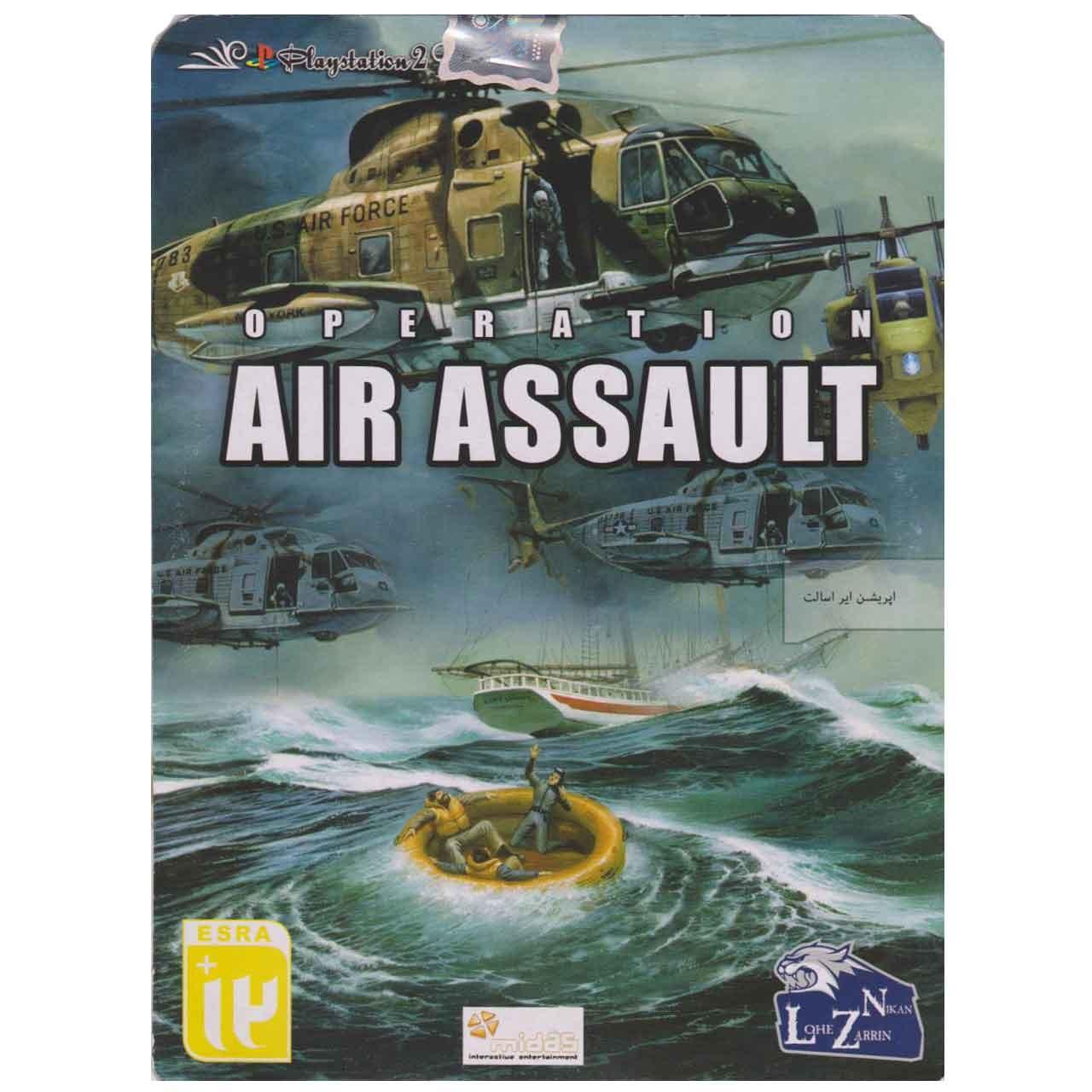 بازی Air Assault مخصوص PS2