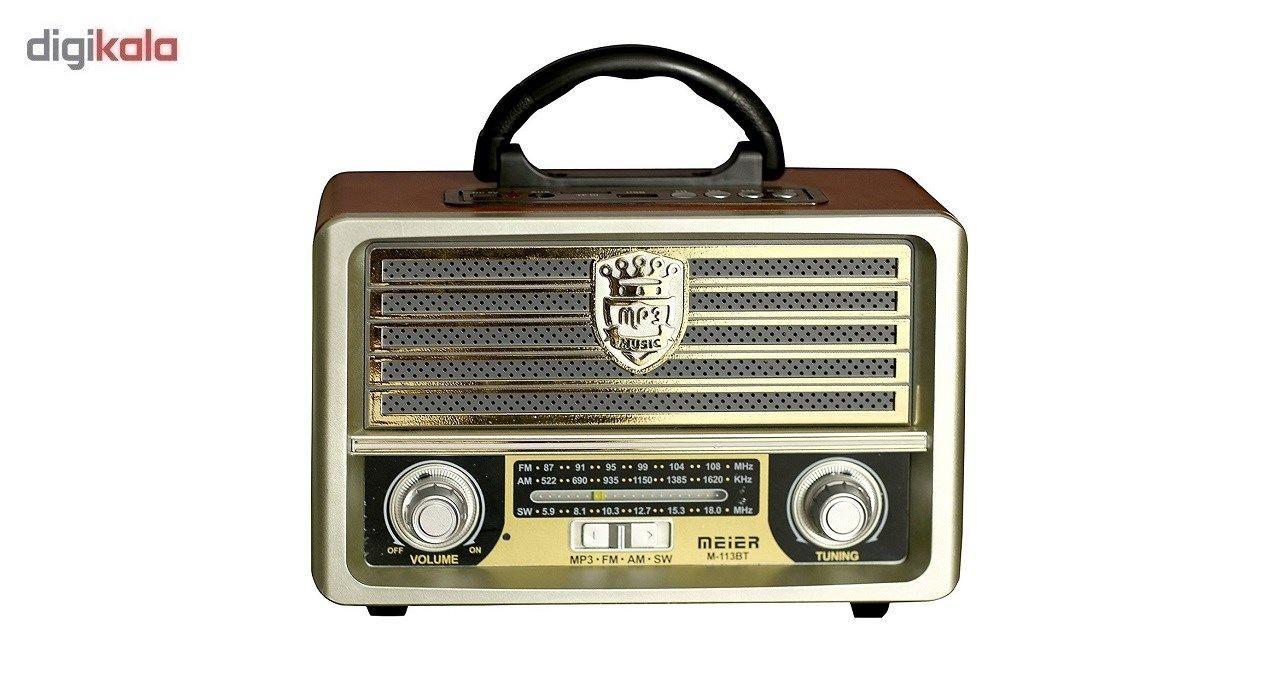 رادیو مییر مدل M-113BT main 1 1
