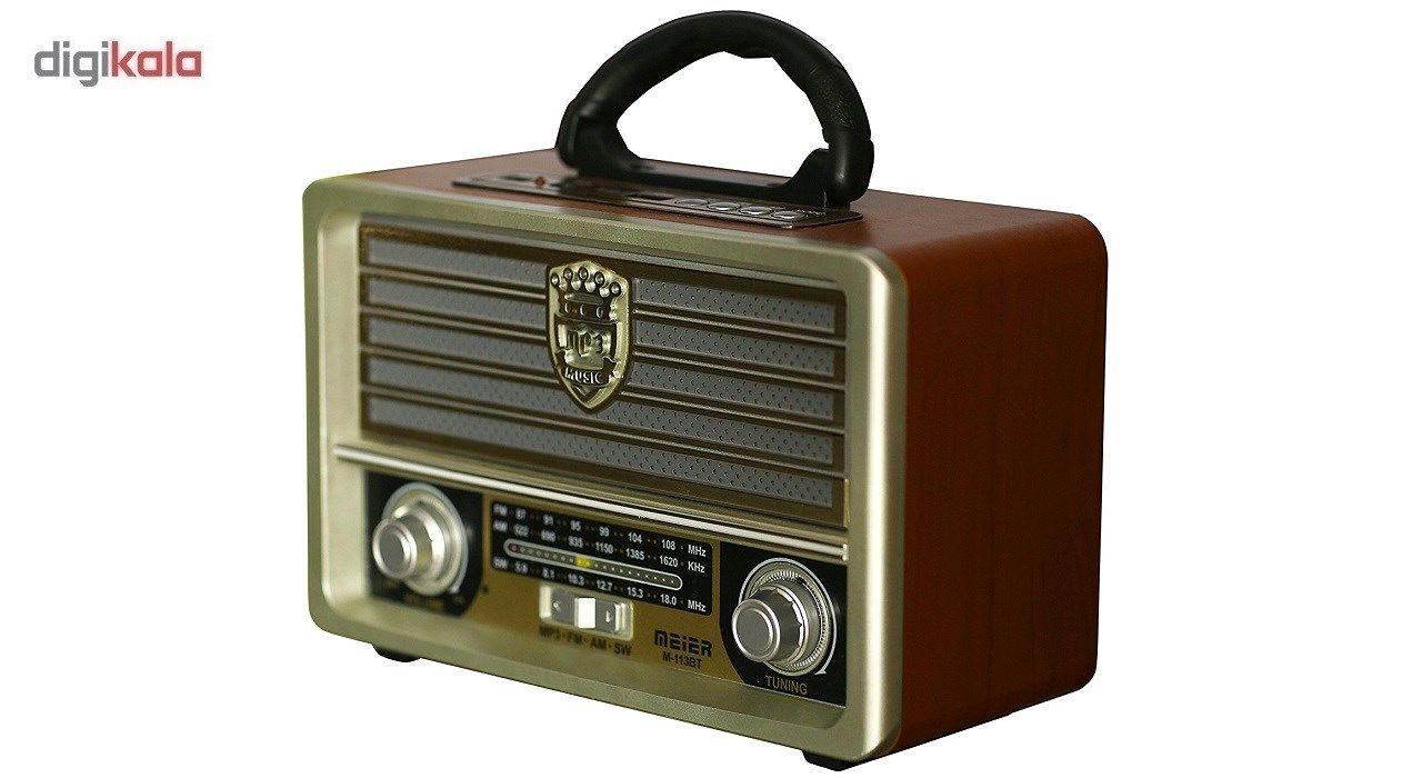 رادیو مییر مدل M-113BT main 1 2