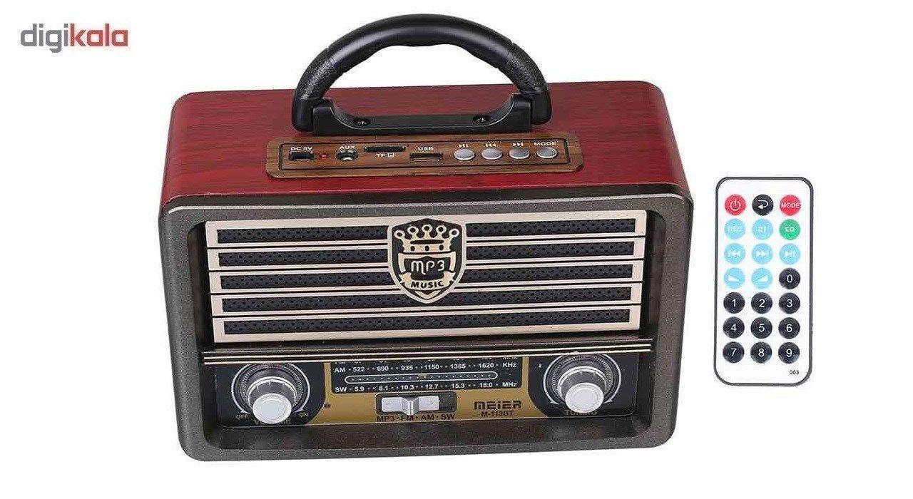 رادیو مییر مدل M-113BT main 1 4