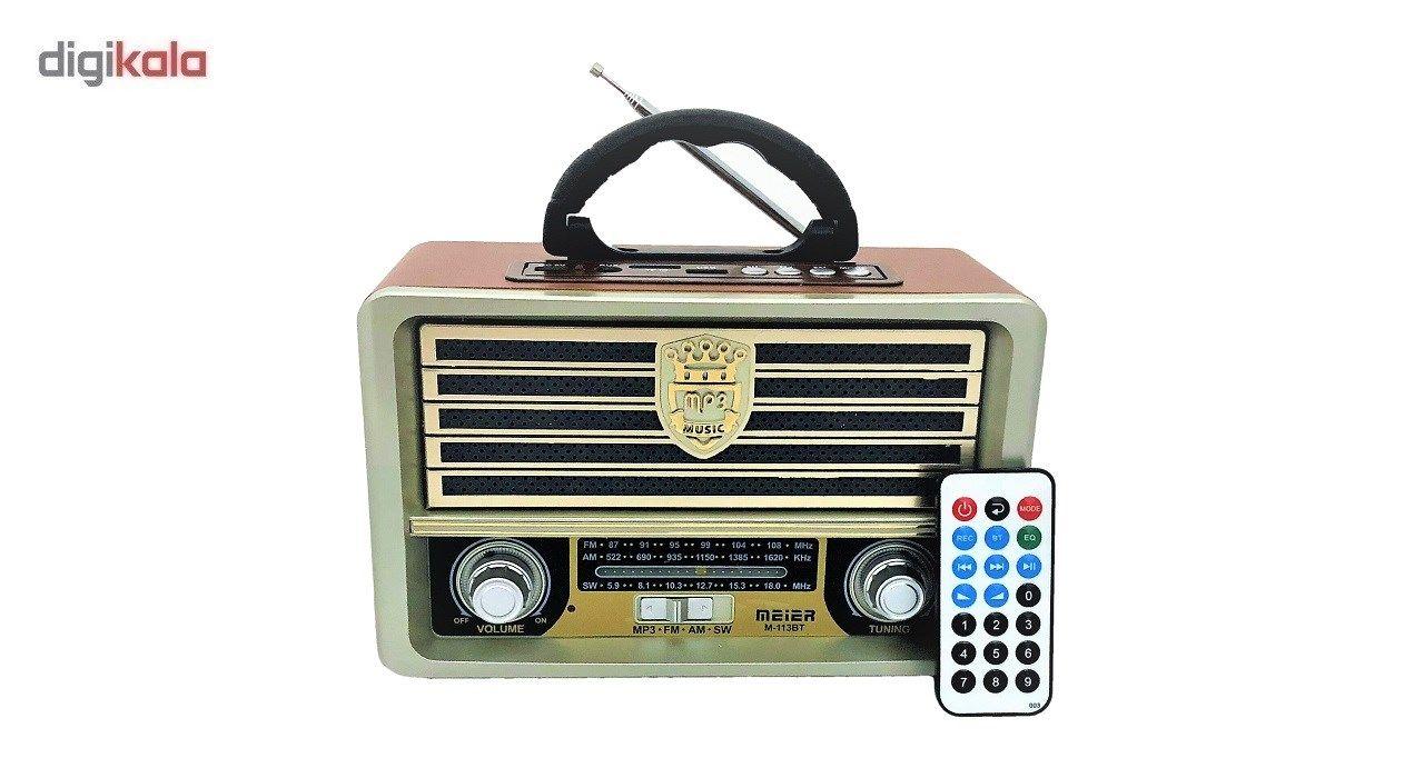 رادیو مییر مدل M-113BT main 1 5