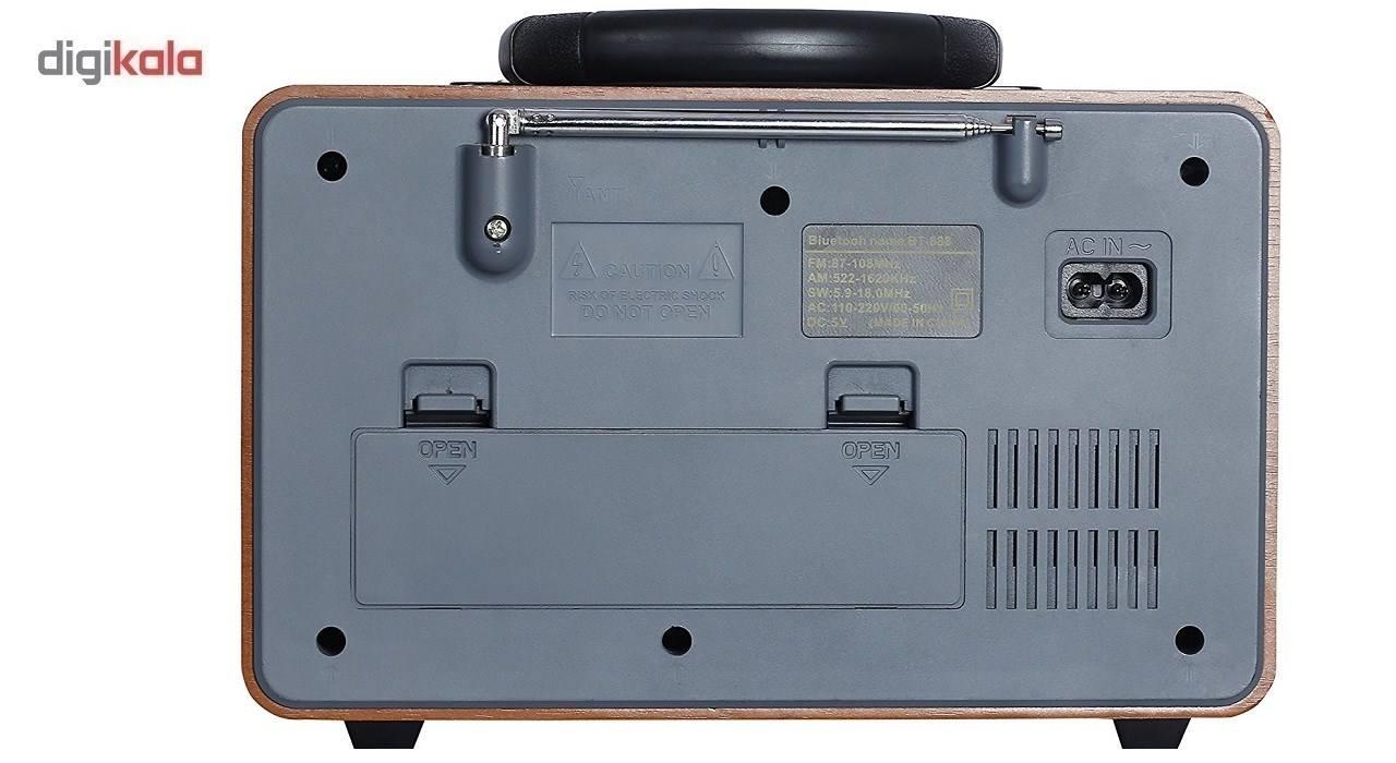 رادیو مییر مدل M-113BT main 1 7