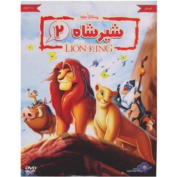 انیمیشن شیر شاه 2 اثر راجر آلرز
