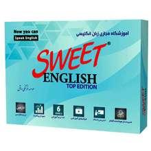 نرم افزار آموزشی زبان انگلیسی ساتل مدل Sweet English Top Edition