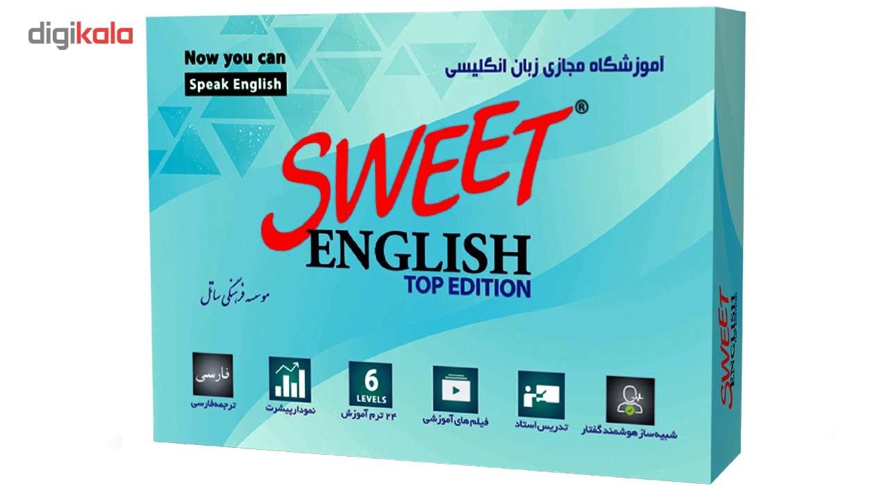 نرم افزار آموزشي زبان انگليسي ساتل مدل Sweet English Top Edition