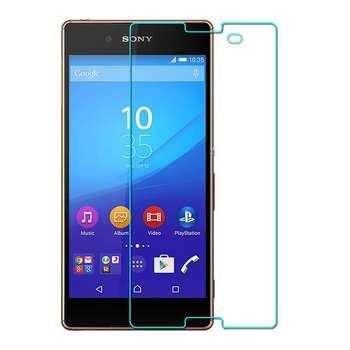 محافظ صفحه نمایش شیشه ای یاندو مدل HD.THREE مناسب برای گوشی موبایل سونی Xperia Z3 Plus