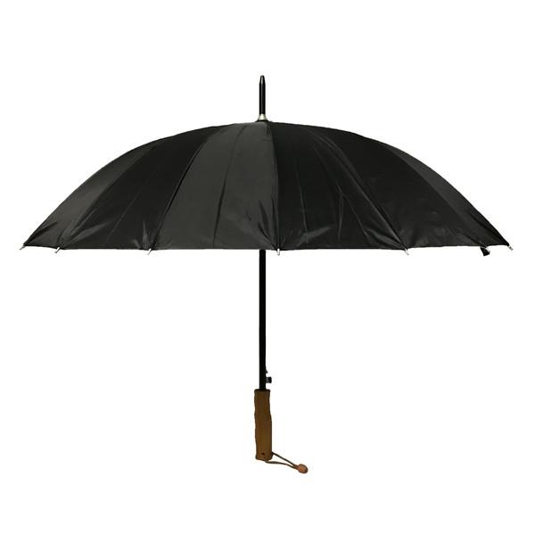 چتر مدل O8
