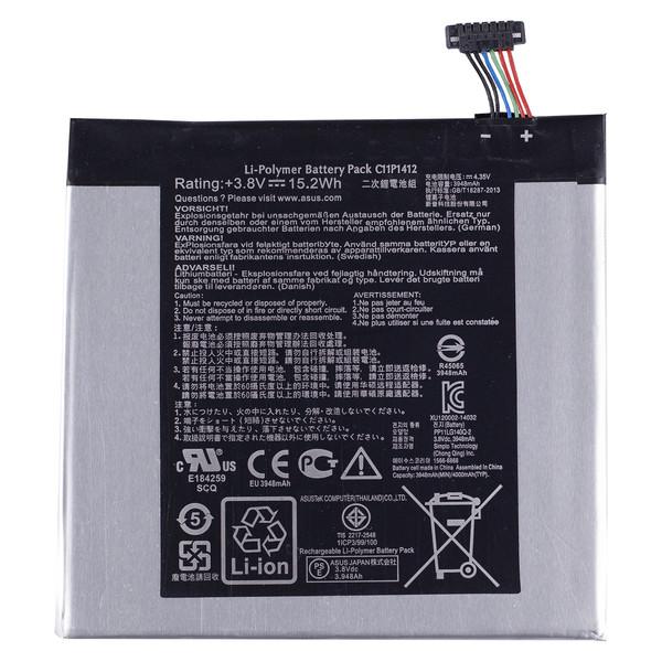 باتری تبلت مدل C11P1412 ظرفیت 3948 میلی آمپرساعت مناسب برای تبلت ایسوس Fonepad 7 FE171MG