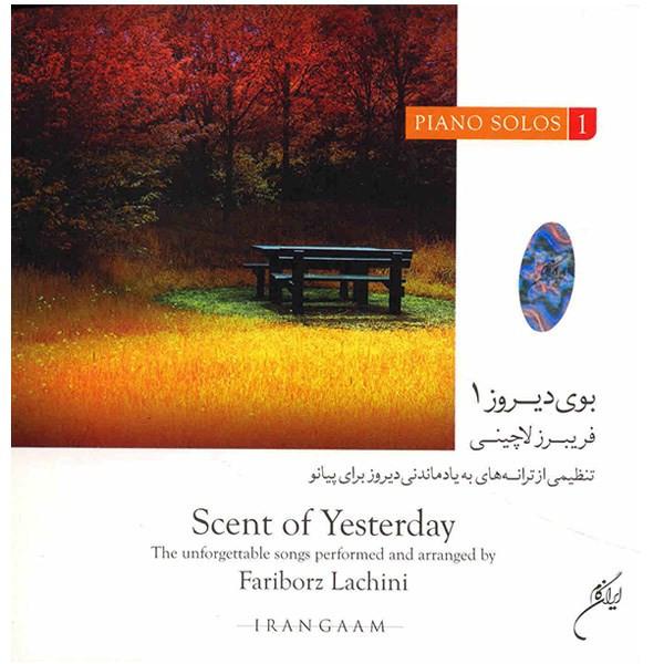 آلبوم موسیقی بوی دیروز 1 - فریبرز لاچینی