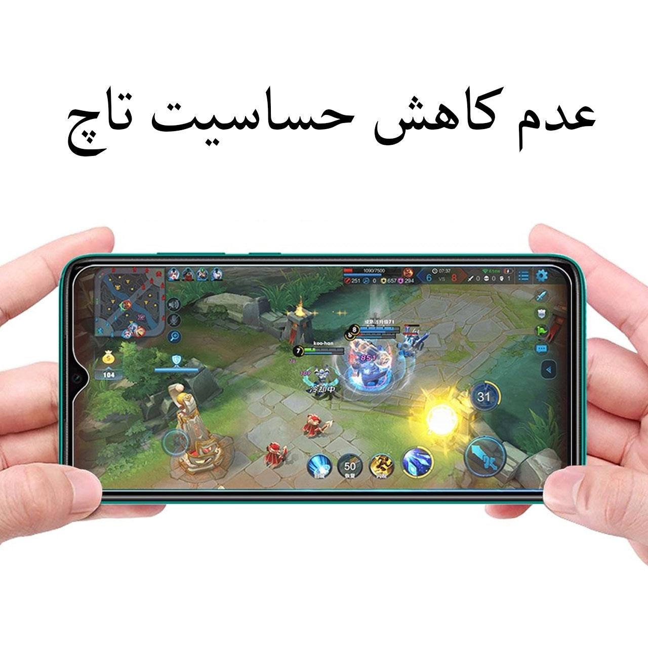 محافظ صفحه نمایش مدل FCG مناسب برای گوشی موبایل شیائومی Mi 10 Lite 5G main 1 12