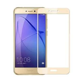 محافظ صفحه نمایش شیشه ای ریمو مدل Full Cover مناسب برای گوشی هوآوی Honor 8 Lite
