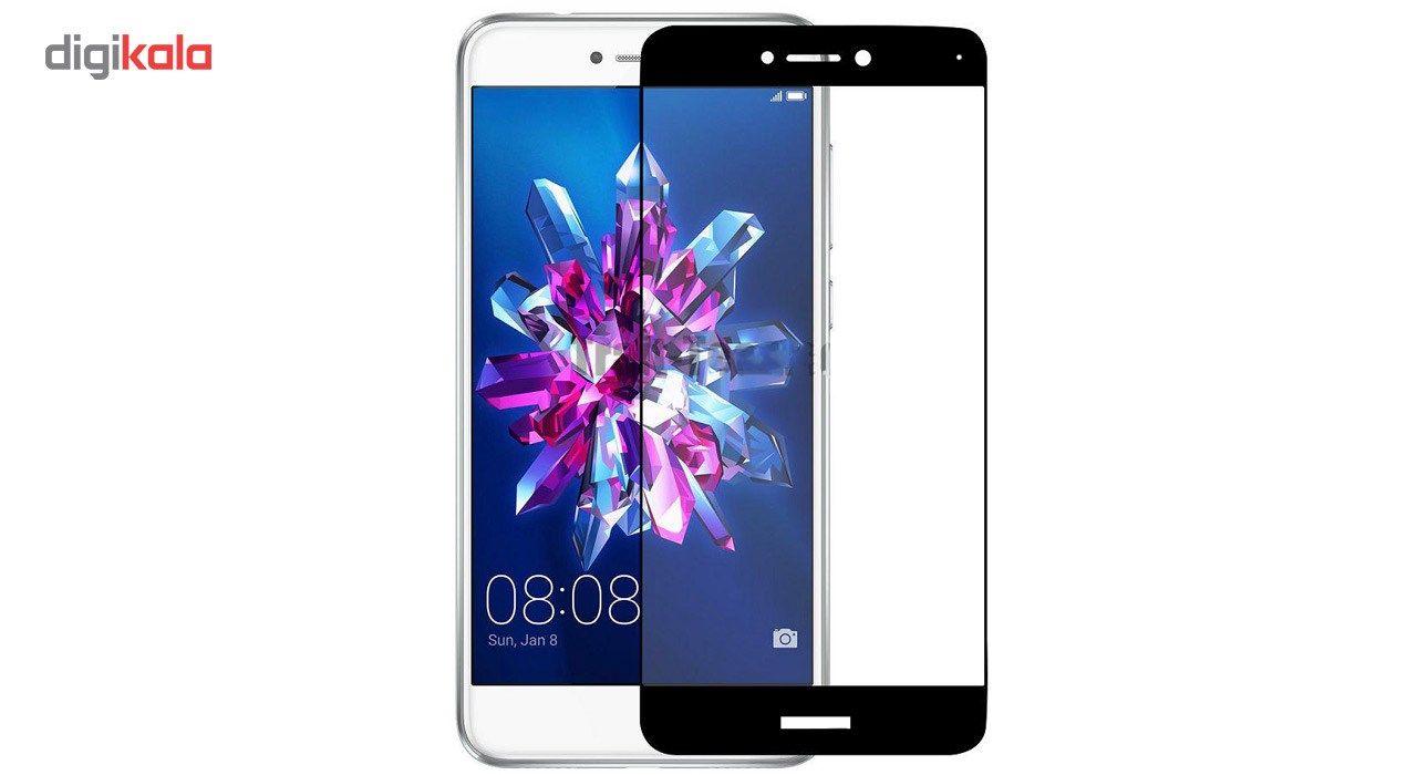 محافظ صفحه نمایش شیشه ای ریمو مدل Full Cover مناسب برای گوشی هوآوی Honor 8 Lite main 1 2