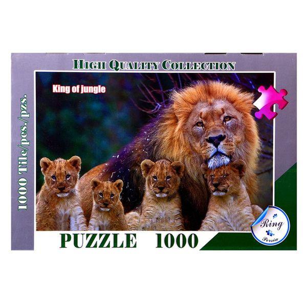 پازل 1000 تکه ترنم طرح King of Jungle به همراه یک عدد کیسه پازل ravensburger