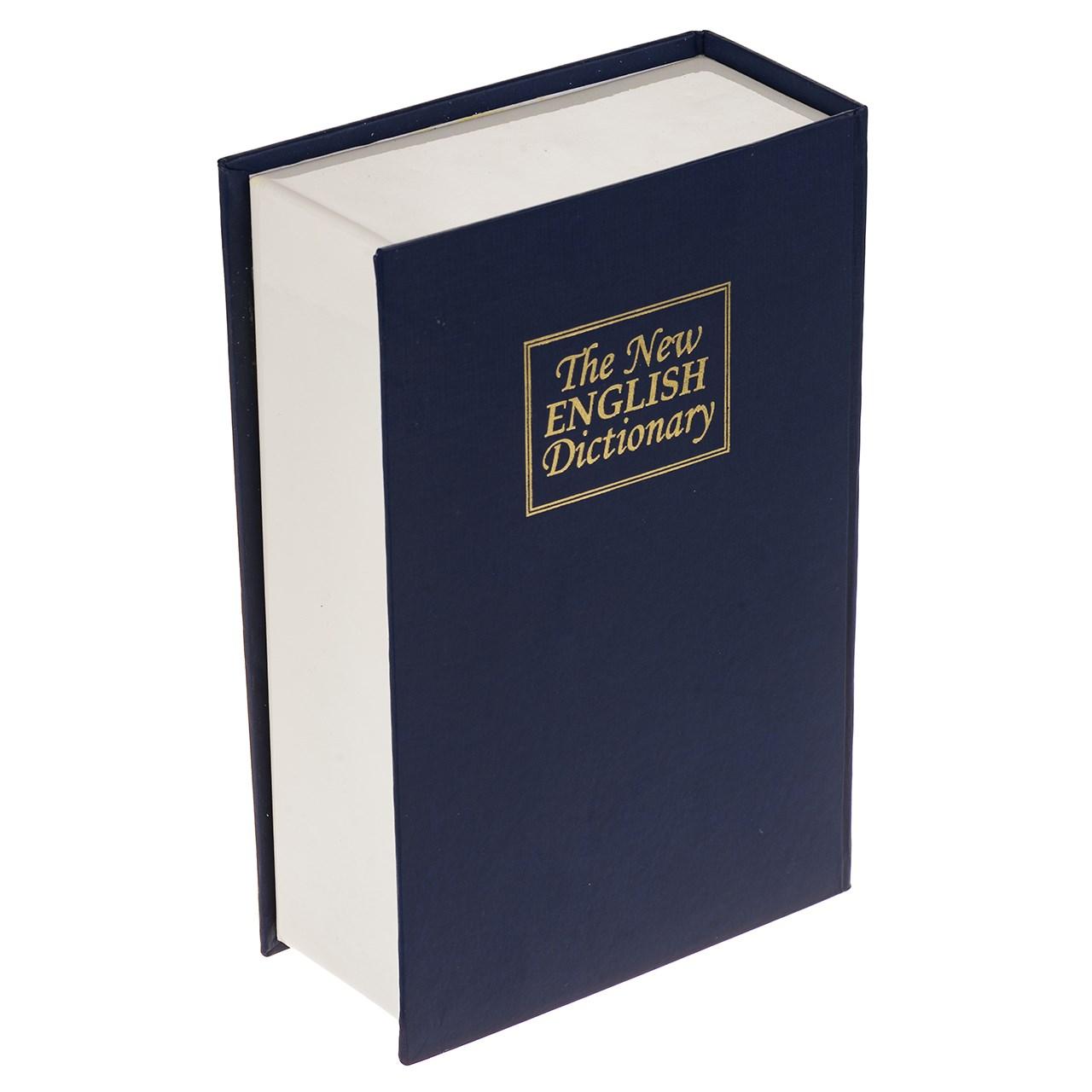 صندوق کتابی امن سدید مدل English Dictionary قفل رمزدار