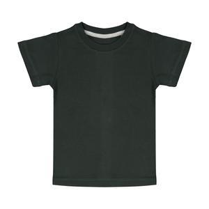 تی شرت بچگانه زانتوس مدل 141010-46