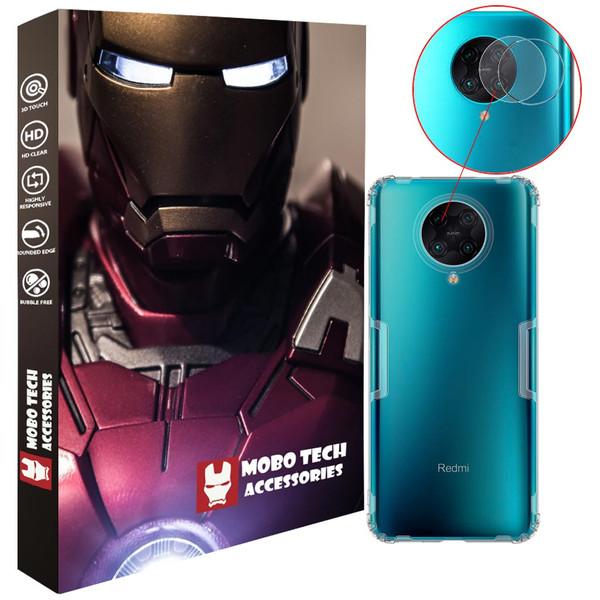 محافظ لنز دوربین موبو تک مدل LNZG-XK30P-2 مناسب برای گوشی موبایل شیائومی K30 Pro بسته دو عددی