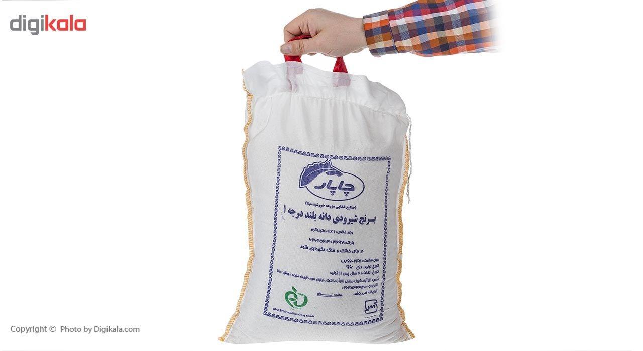 برنج شیرودی چاپار مقدار 5 کیلو گرمی
