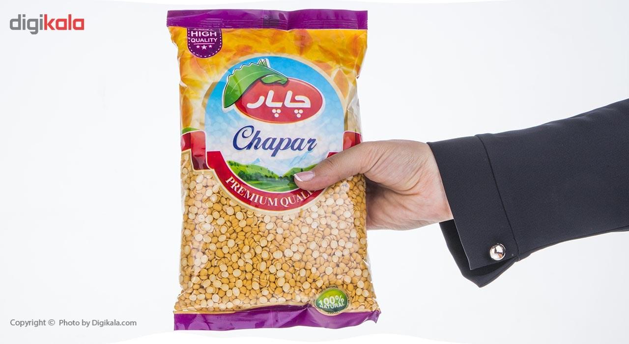 Chapar Split Peas Bean 900 grams