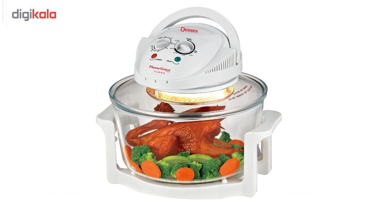 فروش هوا پز دسینی مدل توربو - دستگاه پخت بدون روغن