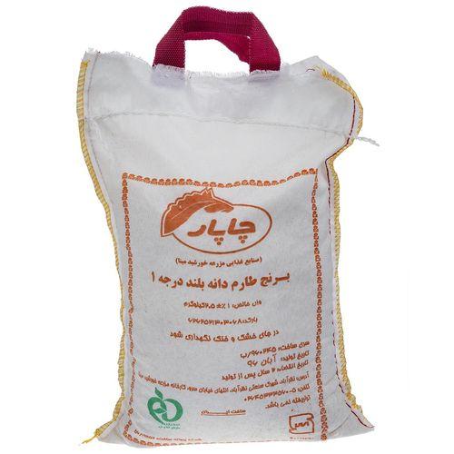 برنج طارم چاپار مقدار 2.5 کیلوگرم