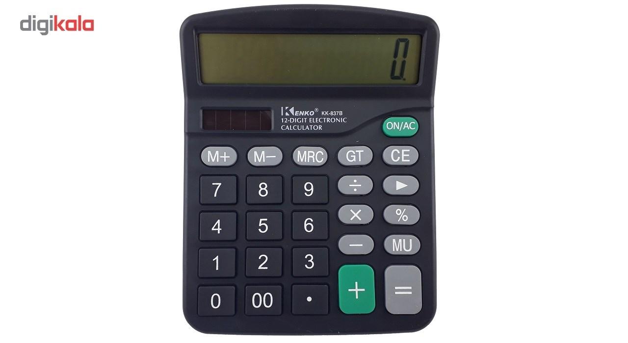 قیمت                      ماشین حساب کنکو مدل KK-837B