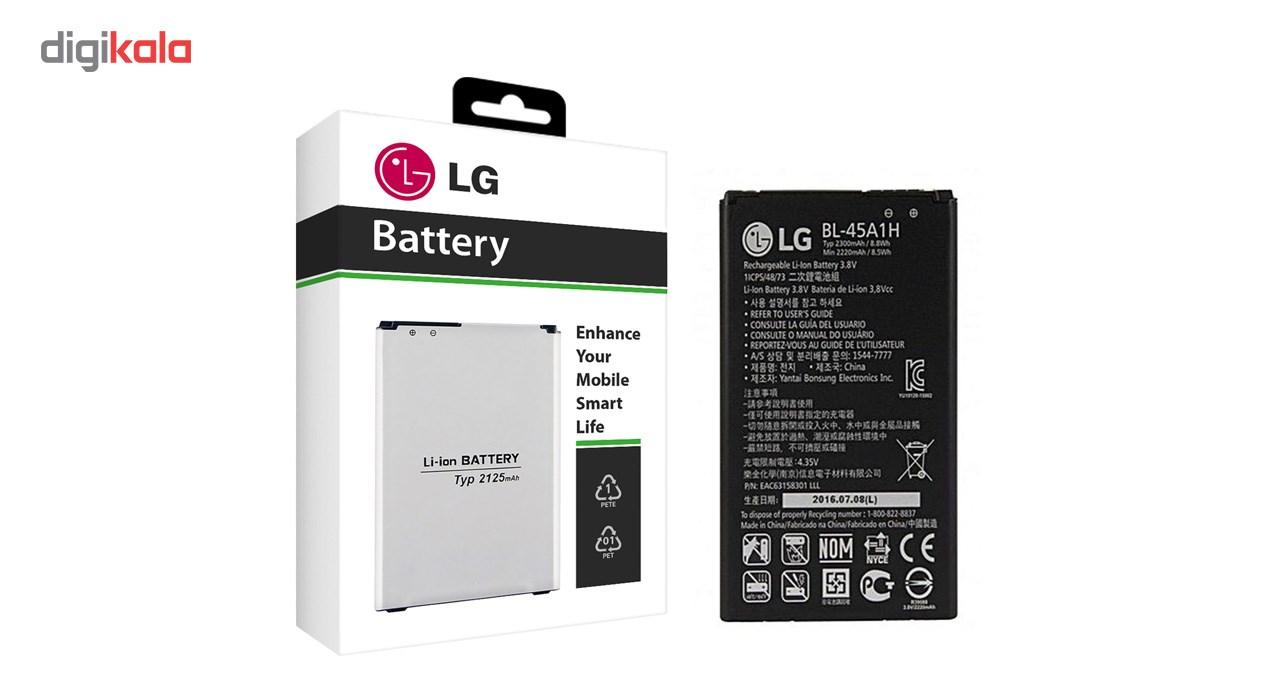باتری موبایل مدل BL-45A1H با ظرفیت 2300mAh مناسب برای گوشی موبایل ال جی K10 2016                     غیر اصل