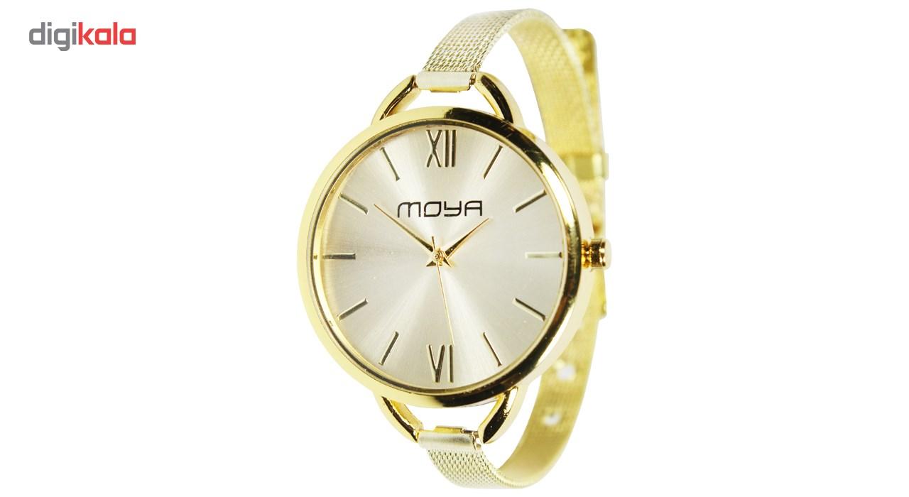 خرید ساعت مچی عقربه ای زنانه مویا مدل Golden