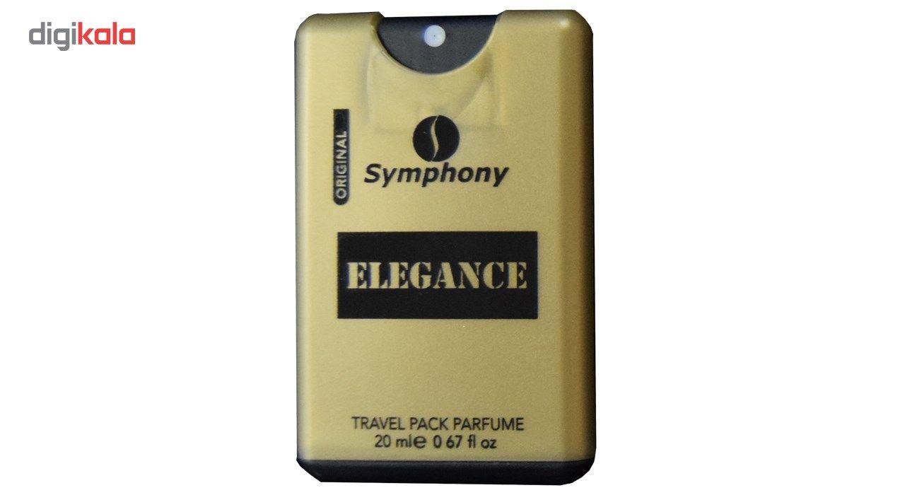 ادکلن جیبی مردانه سیمفونی مدلElegance حجم 20 میلی لیتر