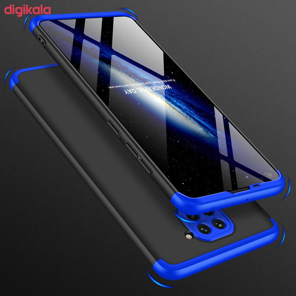 کاور 360 درجه جی کی کی مدل GK-REDMINOTE9-RMN9 مناسب برای گوشی موبایل شیائومی REDMI NOTE 9 main 1 6