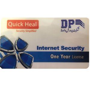 لایسنس تک کاربره اینترنت سکوریتی کوییک هیل کد 01