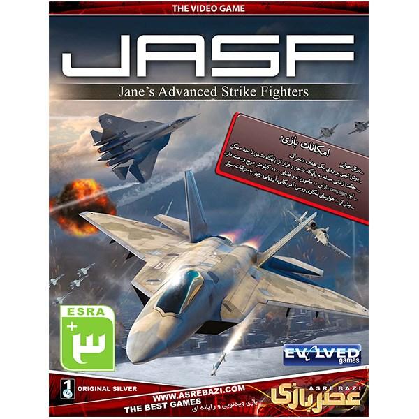 بازی کامپیوتری Jasf